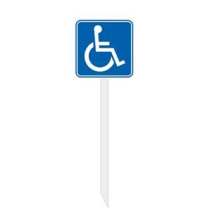 инвалидна табела